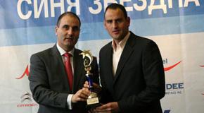 "Награждаване СК ""Левски"",2011"